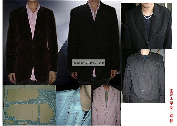 杂--服装制作