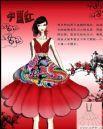 中国红礼服设计