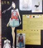创意女装设计延展