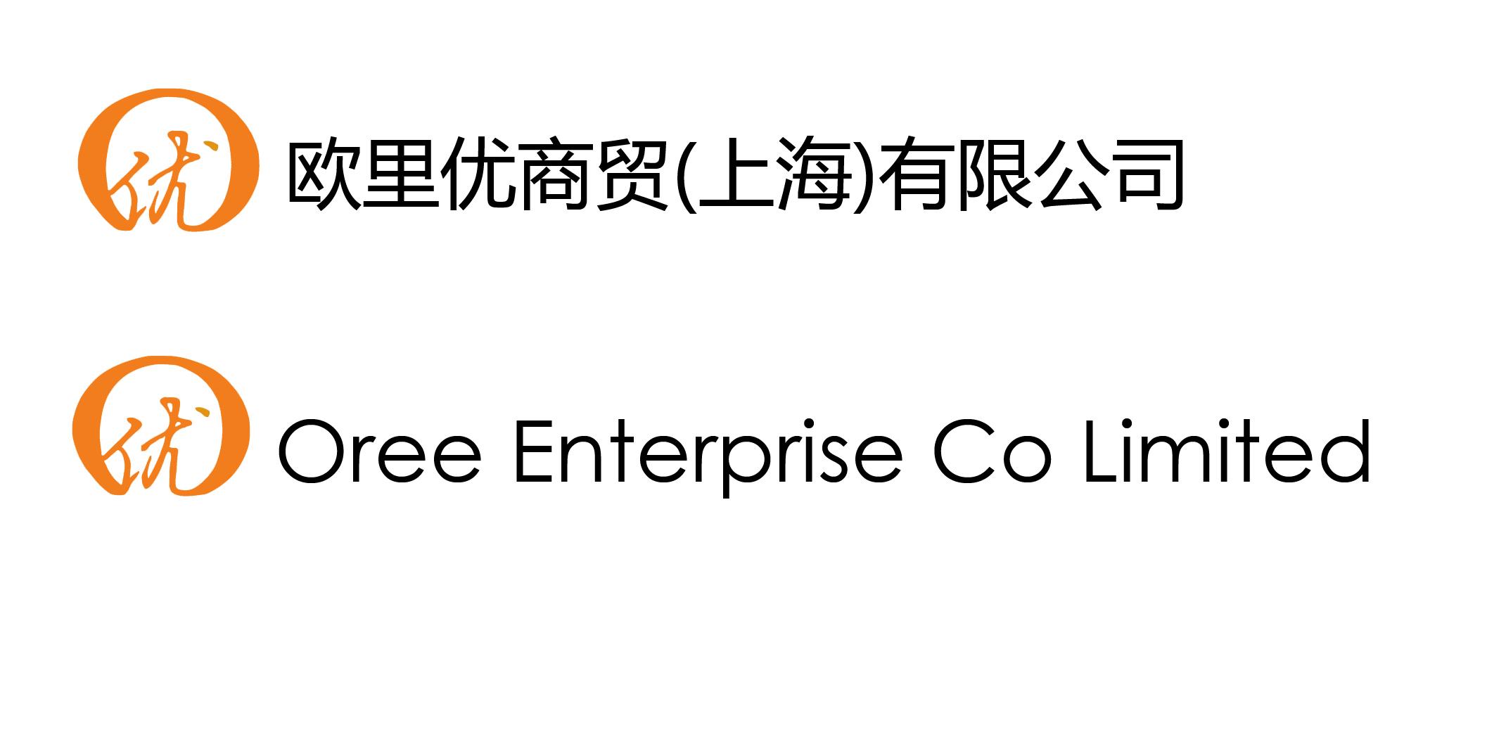 欧里优商贸(上海)有限美女视频很黄很a免费