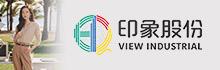 浙江印象实业股份有限美女视频很黄很a免费