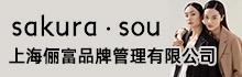 上海俪富品牌办理无优游登陆注册平台游戏平台优游登陆注册平台游戏平台优游登陆注册平台游戏平台