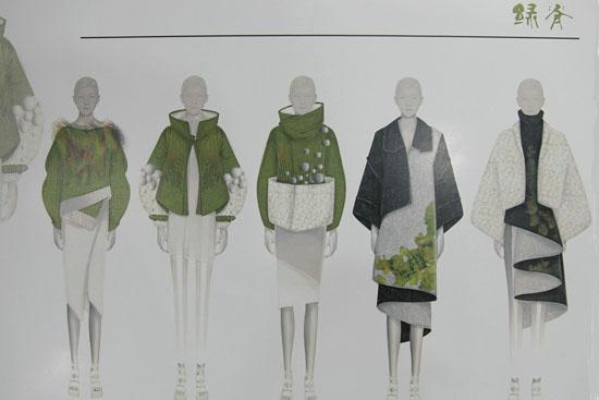 """2015""""大浪杯""""中国女装设计大赛入围名单效果图图片"""