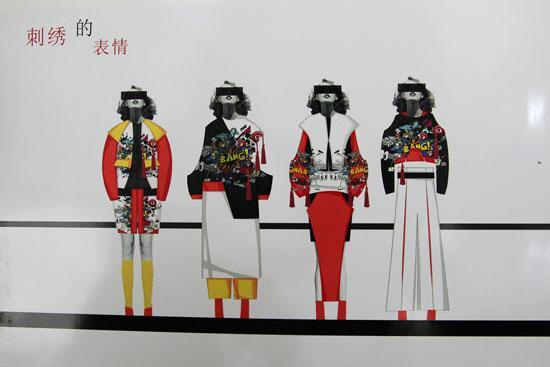 """2015""""大浪杯""""中国女装设计大赛入围名单效果图-服装杯"""