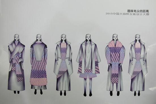 服装设计网 服装设计大赛 大浪杯设计大赛     灵感说明:一场来自落日