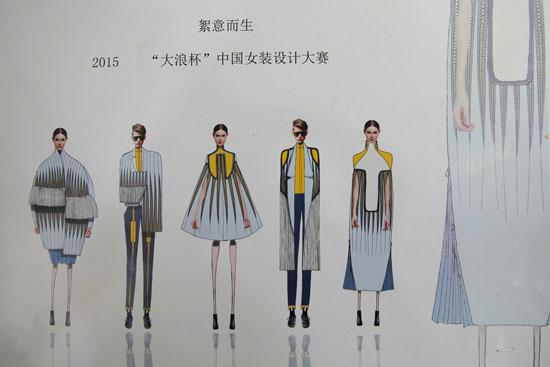服装设计网 服装设计大赛 大浪杯设计大赛  南气息完美的运用在整个