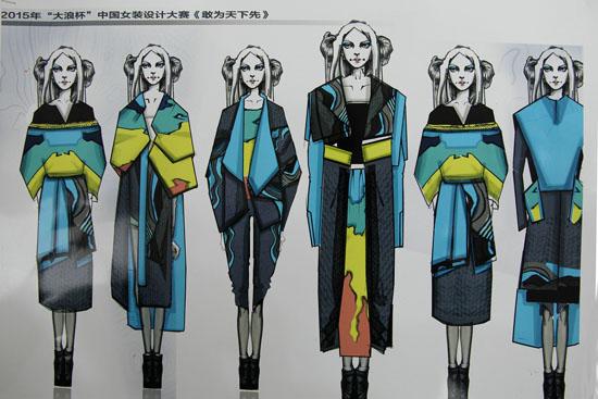 服装设计网 服装设计大赛 大浪杯设计大赛     本系列的灵感来源是图片