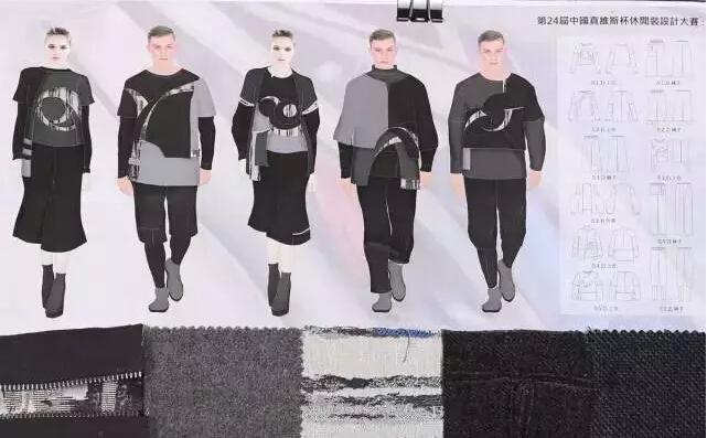 服装设计网 服装设计大赛 真维斯设计大赛     作品:《麦香》