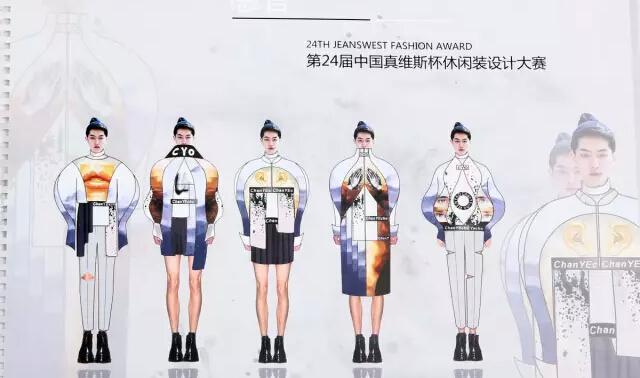 服装设计网 服装设计大赛 真维斯设计大赛  南部战队合影    作品
