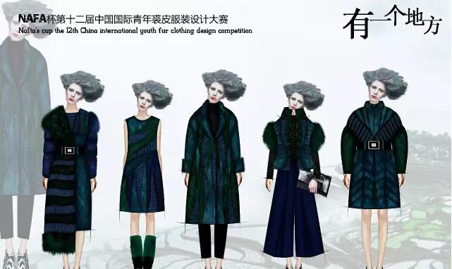 清华大学美术学院服装设计系