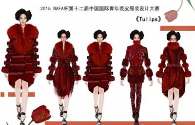 nafa杯第12届中国国际青年裘皮服装设计大赛决赛揭晓