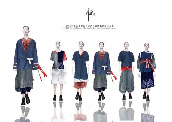 服装设计网 服装设计大赛