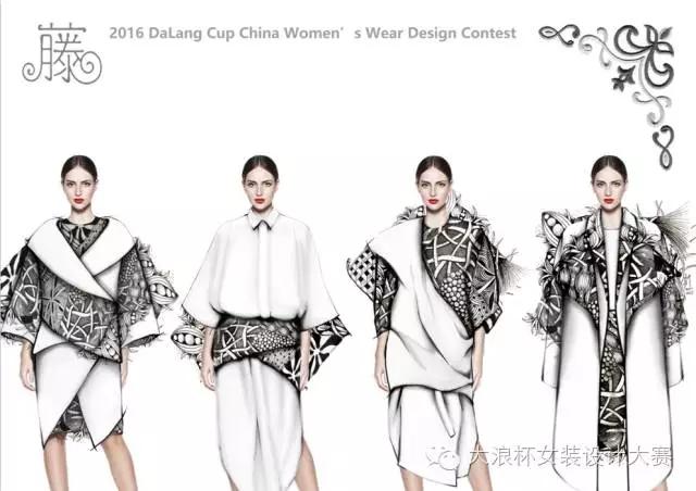 中性风格服装设计手稿