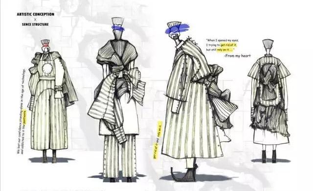 設計大賽決賽入圍初評公示     這一系列的靈感來源于探索物境與心境