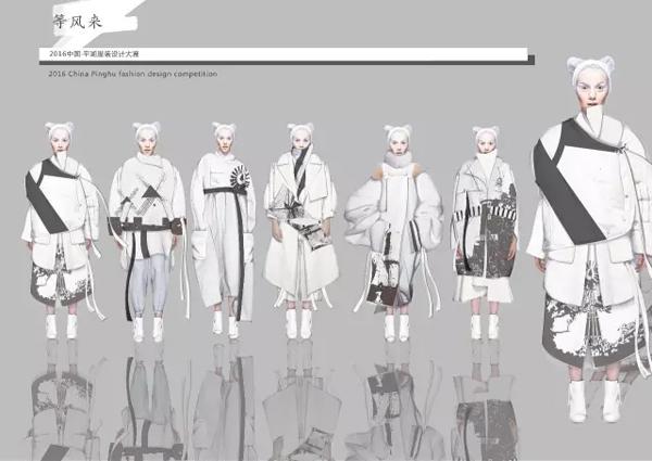 2016中国·平湖服装设计大赛初评35强入围名单公布