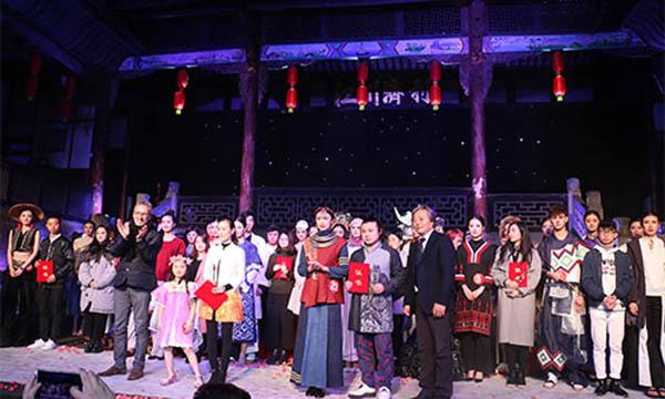 2016第二届莱福士杯中国民族服装设计大赛决赛揭晓