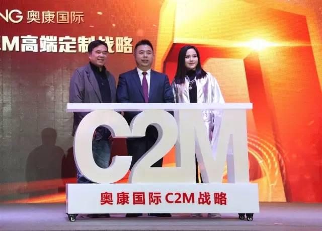 奥康专卖店要建立中国脚型数据库