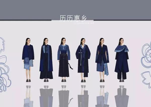2017年福建省民族服饰创意设计大赛入围名单,效果图