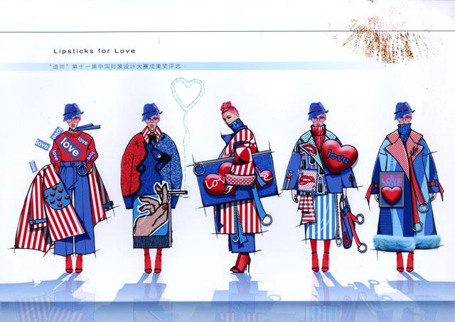 "cfw服装设计网 资讯 其他 > ""迪尚""第十一届中国时装设计大赛成果奖"