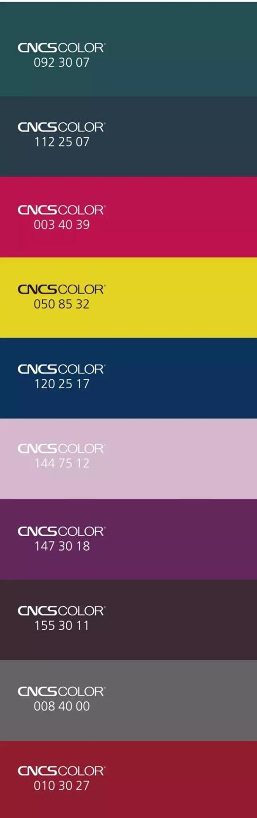 紫罗兰颜色搭配效果图