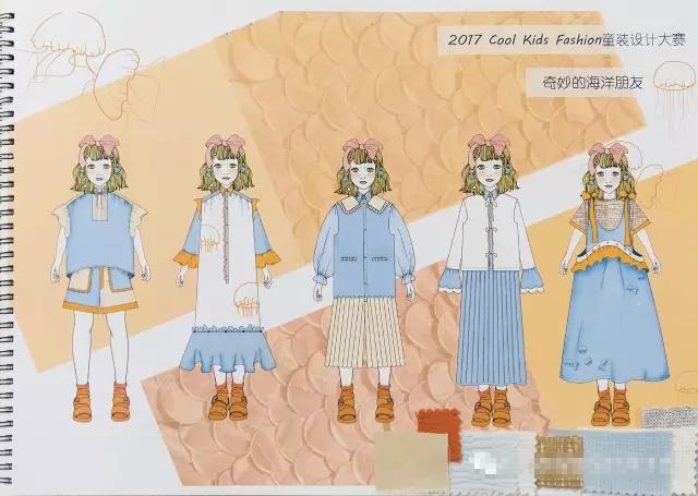 海洋服装设计手稿