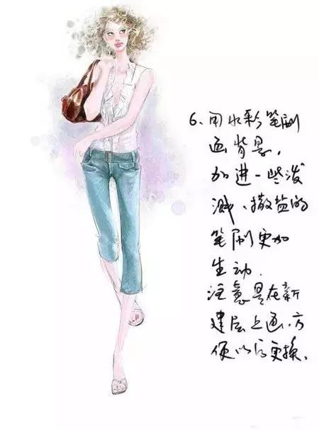 服装设计电脑手绘时装画绘画快速技法29 作者:阳阳 帖子ID:2800