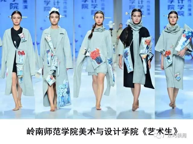 """2017中国(广东)大学生时装周-""""93进31""""优秀服装设计大赛复赛结果揭晓"""
