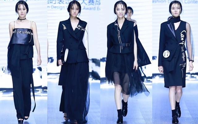 创意设计大赛、LIKE ME 第11届中国国际女装设计师大奖赛、2015小桃泳衣杯、第五届中国(葫芦岛•兴城)泳装设计大赛赛事的金、银、铜(一、二、三)等奖获得者共127名,获得迪尚第十一届中国时装设计大赛成果奖评选参评资格。经于4月1日在北京举行的迪尚大奖初评遴选,最终有18位优秀设计师重新设计的作品入围终评。 二等奖作品   中国时装设计大赛成果奖评选在业界有奖中奖的美誉,参评者均为各大全国级以上服装设计比赛的优胜者,成果奖评选通过再设计再评选的回炉,为这批突出的优秀设计人才塑造