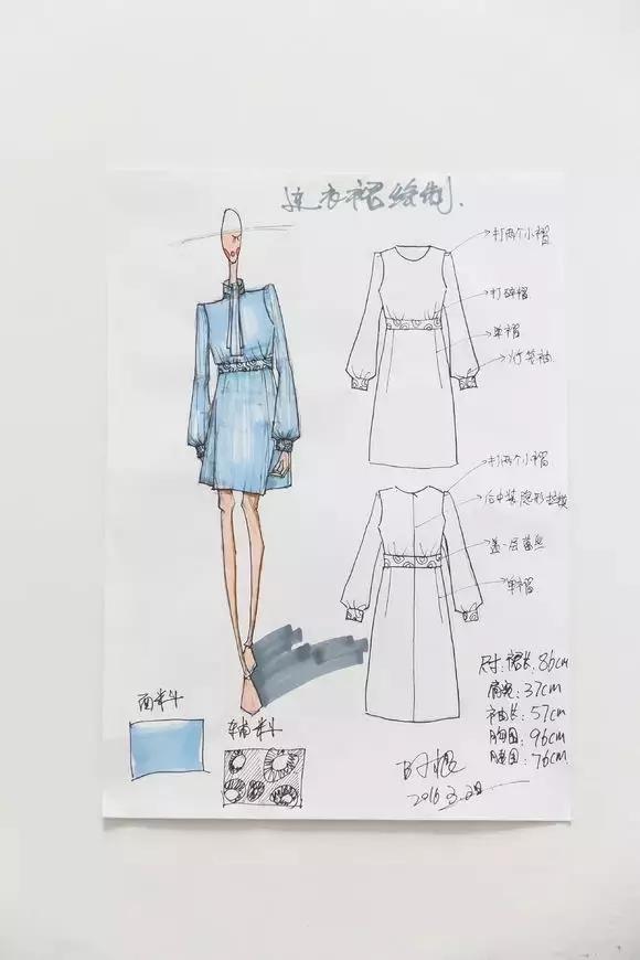 服装设计网 服装设计大赛 学习(时装画/手绘技巧)设计大赛     来源