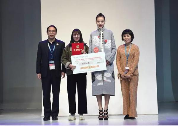 服装设计网 服装设计大赛 濮院杯设计大赛    △中国纺织工业联合会