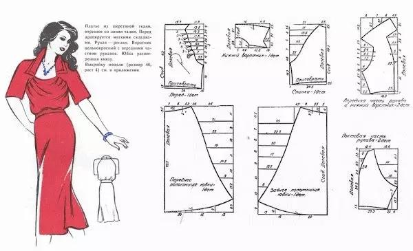 Увеличить размер юбки своими руками фото 905