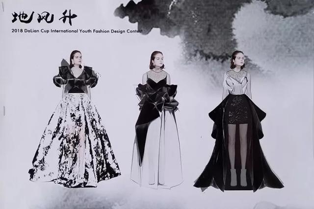 """2018""""大連杯""""國際青年服裝設計大賽決賽入圍名單大公開"""