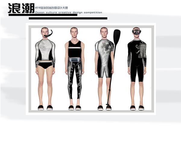 入围名单效果图  2018海洋时尚创意设计大赛-服装其他