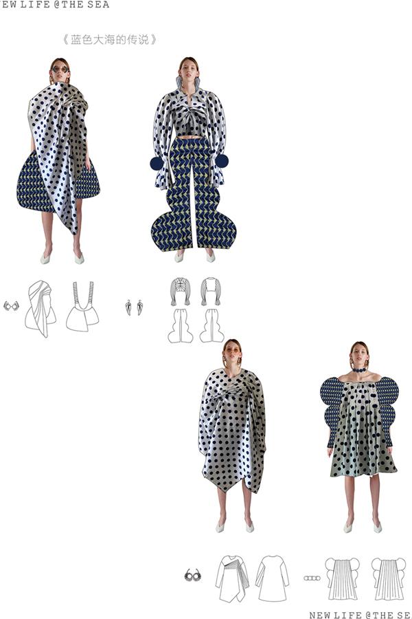 (服饰类)征稿于7月18日截止,共计收到来自全国各地的500余份画稿。在7月21日的初评环节,由五位时尚大师组成的评委团从中选出了入围选手作品进入下一轮网络人气票选环节,最终脱颖而出的24强选手作品将进入总决赛。  NEW LIFE @海 解锁海洋时尚乐活的无限可能 2018海洋时尚创意设计大赛(服饰类)以NEW LIFE @海为主题,希望通过大赛平台发现设计师潜力作品,发掘更多优秀的独立设计师,并传递健康、阳光、乐活的海洋时尚休闲度假生活观。  从收到的稿件来看,本届大赛亲子、情侣、运动、休闲