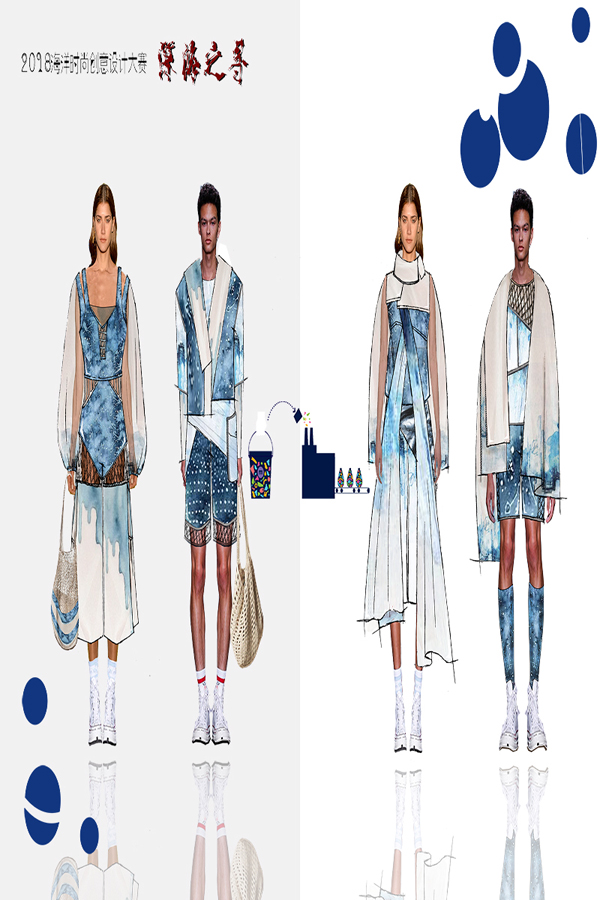 入围名单效果图| 2018海洋时尚创意设计大赛-服装其他