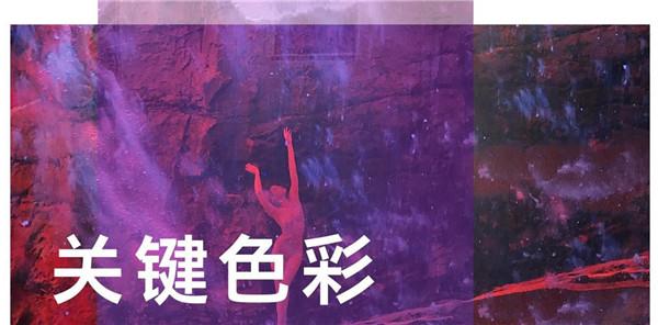 2019/20秋冬关键色彩 月长石紫罗兰色取代千禧族粉红色(图1)