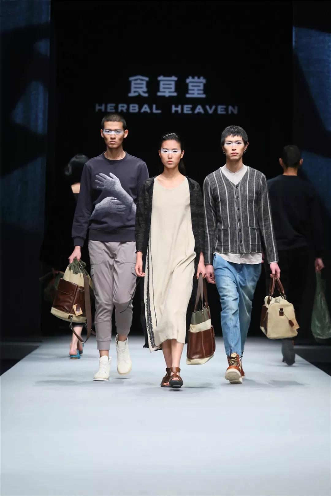 中国国际时装周2019春夏流行趋势发布(图8)