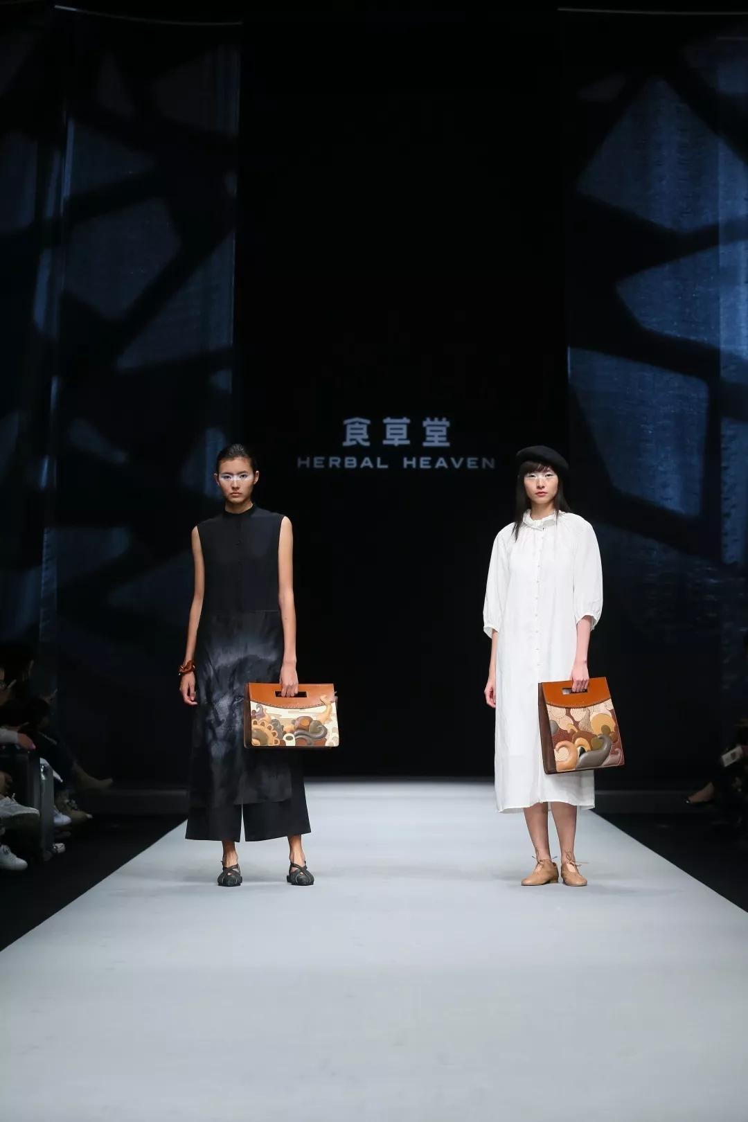 中国国际时装周2019春夏流行趋势发布(图19)