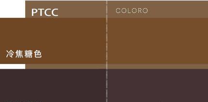 2019流行色趋势,明年穿什么颜色才够时髦?(图12)