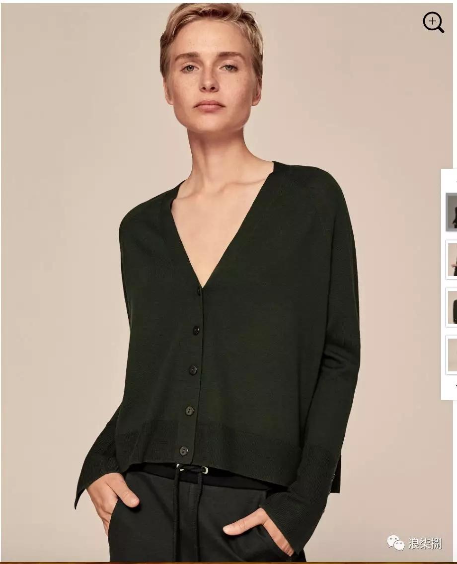 2019开衫设计流行趋势,给你满满的温暖(图12)