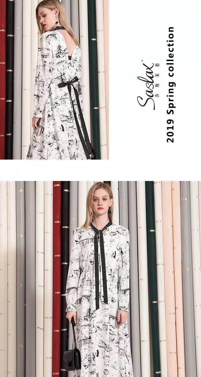 今春最流行的印花裙,Saslax莎斯莱思女装分分钟让人心动不已!(图4)