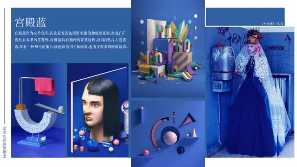 Fashion 2020/21秋冬北美市场必备五大色彩(图10)