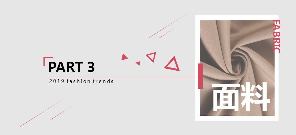 2019女�b春夏流行��萁庾x(二)(�D2)
