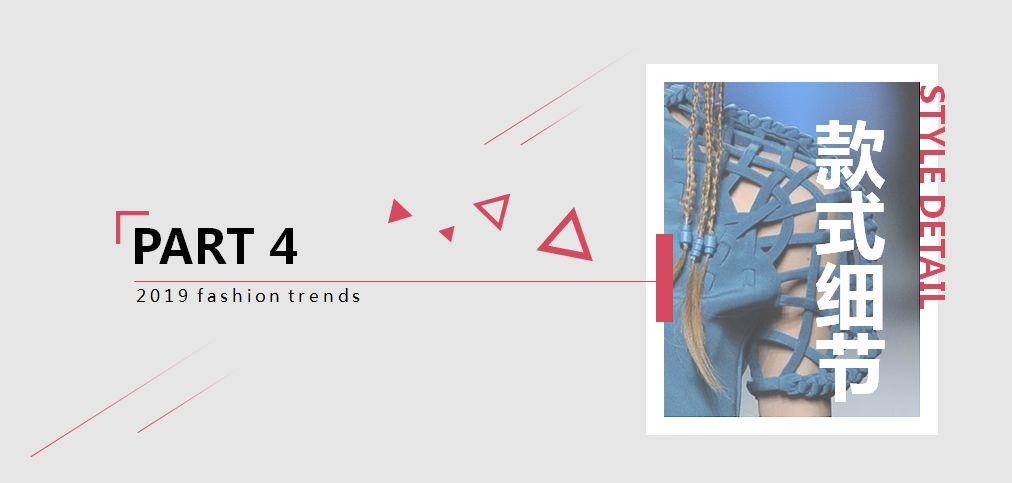 2019女�b春夏流行��萁庾x(二)(�D13)