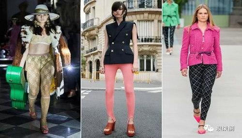 流行趋势 2020早春设计亮点 紧身裤和丝袜时代即将来临(图3)