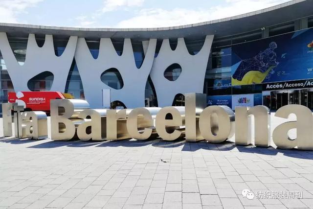 ITMA 2019开展,业界名企齐聚西班牙巴塞罗那