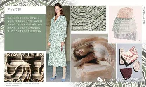 女装流行趋势 2019/20秋冬女装印花&图像趋势预测(图7)