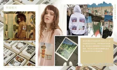 女装流行趋势 2019/20秋冬女装印花&图像趋势预测(图8)