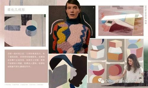 女装流行趋势 2019/20秋冬女装印花&图像趋势预测(图9)