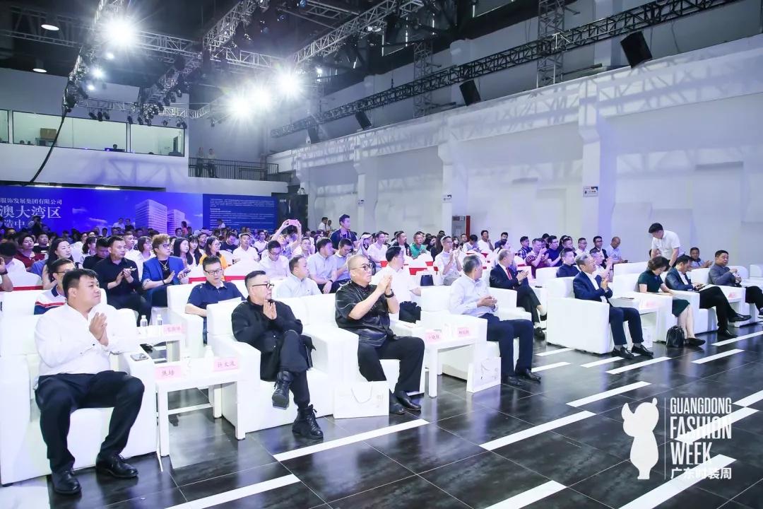 湾区时尚创新走廊倡议发布 推动时尚湾区共商共建共享